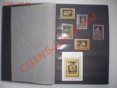 Альбом с марками. - марки.1