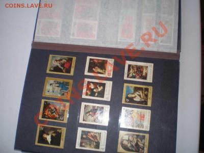 Альбом с марками. - марки.16