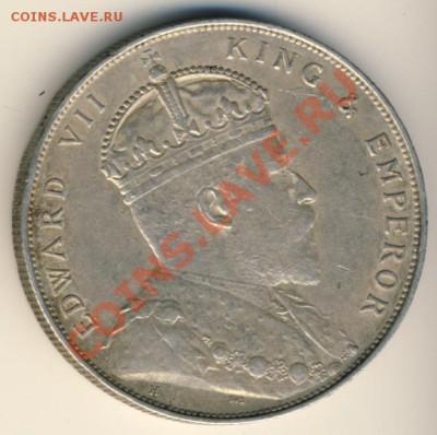 Стрейтс-Сетлментс 1 доллар. Серебро до 28.09.11 22:00 (Мск) - 1 доллар С-С