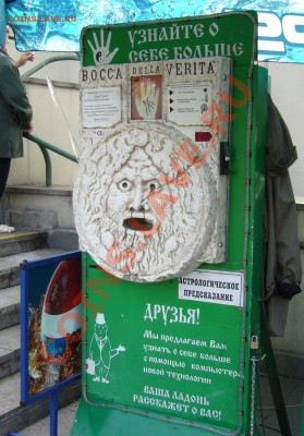 Игровой жетон из Московского зоопарка. - P1080837.JPG