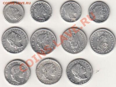 Швейцария 5 раппов 1979. Странный размер и металл - IMG_0001