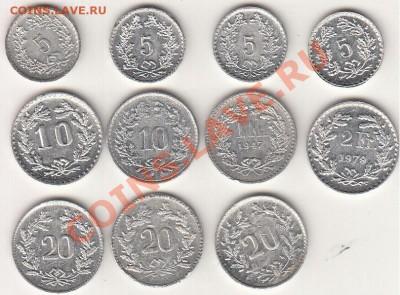 Швейцария 5 раппов 1979. Странный размер и металл - IMG