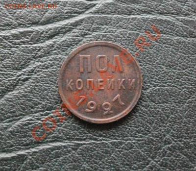 2 корейки 1927 - 2473883494e21dc9342533a6a18192f9