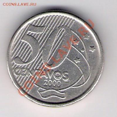 БРАЗИЛИЯ 50 сентаво 2000, до 30.09.11 22-00мск. - сканирование0120