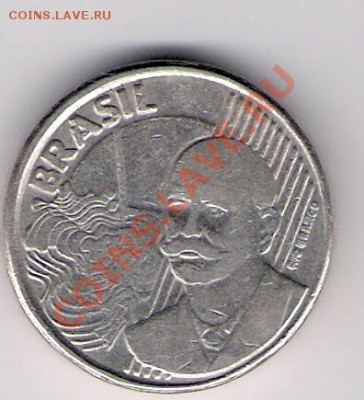 БРАЗИЛИЯ 50 сентаво 2000, до 30.09.11 22-00мск. - сканирование0121