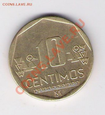 ПЕРУ 10 сентимо 2002, до 30.09.11 22-00мск. - сканирование0128
