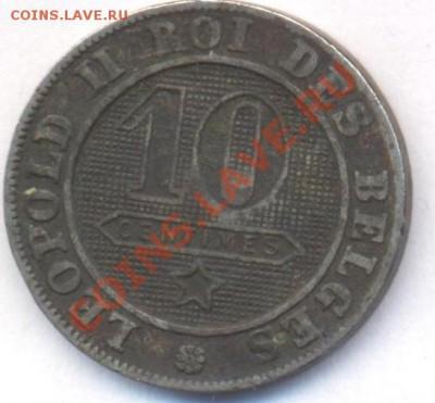 Бельгия 10 сантимов  1894 г.До 26.09.11 г. 21-00 МСК. - 10 сант