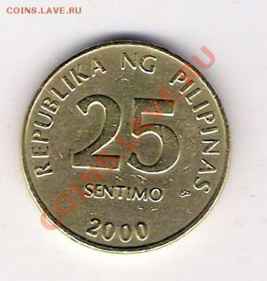 ФИЛИППИНЫ 25 сентимо 2000, до 30.09.11 22-00мск. - сканирование0158