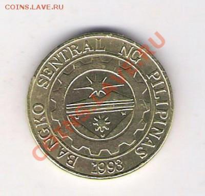 ФИЛИППИНЫ 25 сентимо 2000, до 30.09.11 22-00мск. - сканирование0159