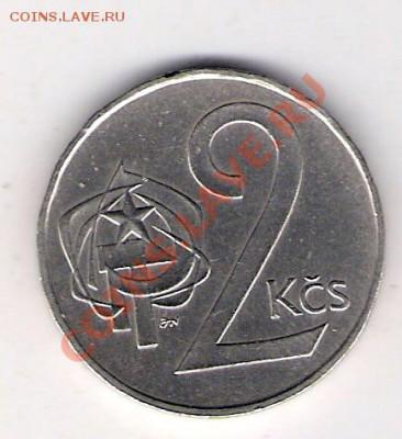 ЧССР 2 кроны 1989, до 30.09.11 22-00мск. - сканирование0160
