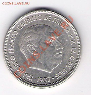 ИСПАНИЯ 5 песет 1957, до 30.09.11 22-00мск. - сканирование0209