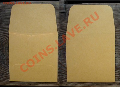 шт (США) - acid free paper envelop.JPG