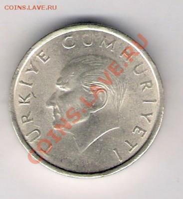ТУРЦИЯ 10000 лир 1996, до 30.09.11 22-00мск. - сканирование0239