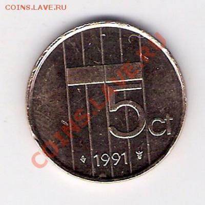 НИДЕРЛАНДЫ 5 центов 1991, до 30.09.11 22-00мск. - сканирование0242