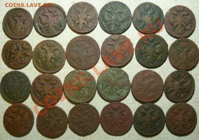 100 Имперских медных монет ( копанина ) до 29.09.11 в 21.00 - P1060220.JPG