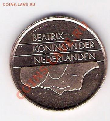 НИДЕРЛАНДЫ 5 центов 1991, до 30.09.11 22-00мск. - сканирование0243