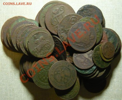 100 Имперских медных монет ( копанина ) до 29.09.11 в 21.00 - P1060221.JPG