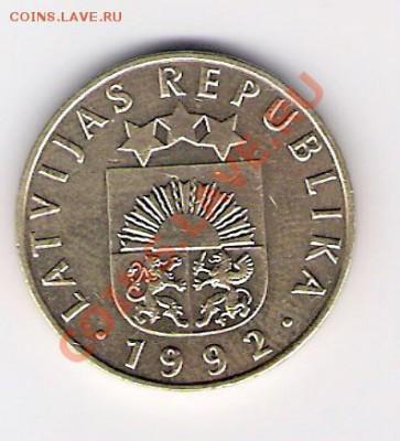 ЛАТВИЯ 20 сантим 1992, до 30.09.11 22-00мск. - сканирование0247