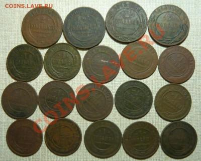 100 Имперских медных монет ( копанина ) до 29.09.11 в 21.00 - P1060216.JPG
