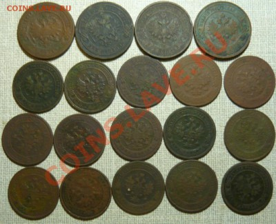 100 Имперских медных монет ( копанина ) до 29.09.11 в 21.00 - P1060215.JPG