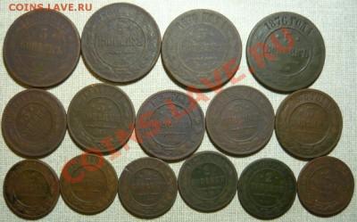 100 Имперских медных монет ( копанина ) до 29.09.11 в 21.00 - P1060213.JPG