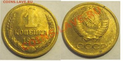 1 копейка 1930+48(Ф100)+61  до 27.09 22-00 Мск - 0215101 - 1 копейка 1972