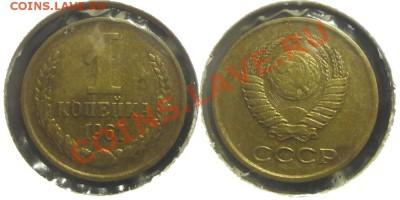 1 копейка 1930+48(Ф100)+61  до 27.09 22-00 Мск - 0213102 - 1 копейка 1961