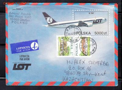 Польша 1999 конверт пр почту из Польши в Казахстан - 168