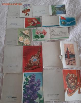 СССР поздравительные телеграммы 30шт до 20 11 - 67