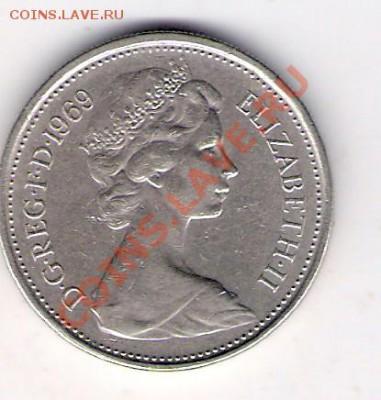 АНГЛИЯ 5 пенсов 1969, до 30.09.11 22-00мск. - сканирование0313