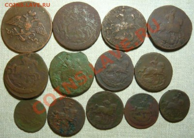 100 Имперских медных монет ( копанина ) до 29.09.11 в 21.00 - P1060212.JPG