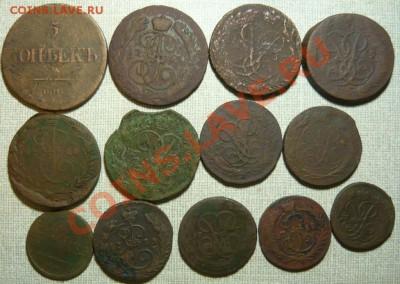 100 Имперских медных монет ( копанина ) до 29.09.11 в 21.00 - P1060211.JPG
