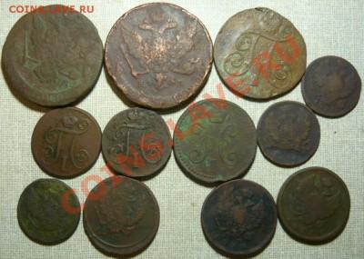 100 Имперских медных монет ( копанина ) до 29.09.11 в 21.00 - P1060210.JPG