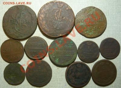 100 Имперских медных монет ( копанина ) до 29.09.11 в 21.00 - P1060209.JPG
