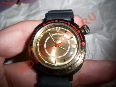Часы Восток 1993 года выпуска на оценку. - 100_3848.JPG