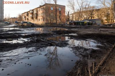 Самый красивый город в России - омск3