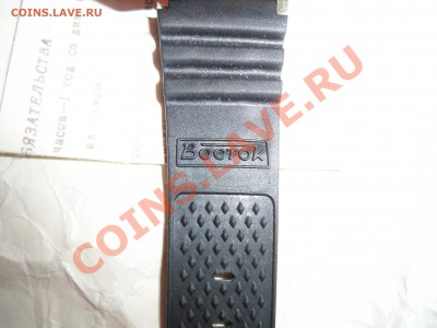 Часы Восток 1993 года выпуска на оценку. - 100_3844.JPG