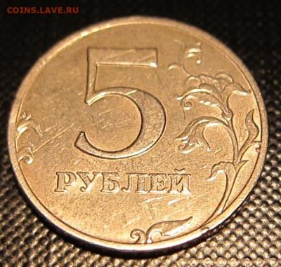 5 рублей 2002 года ммд - IMG_1217.JPG