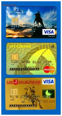 Банковские карты России - сканирование0001