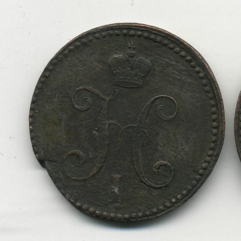 помогите соценкой монет до 1917 года - 3,1,2_cr