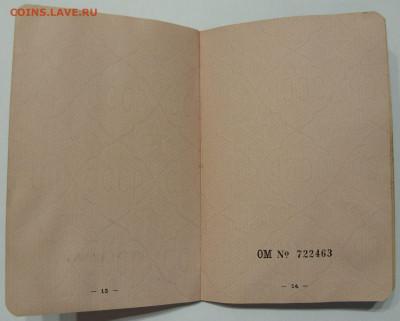 Антиквариат, жетоны, боны, аксессуары и прочее. - SDC19952