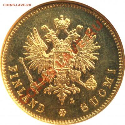 Коллекционные монеты форумчан (золото) - 20 Markkaa 1904 MS-64 PL (3).JPG