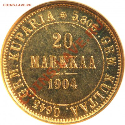 Коллекционные монеты форумчан (золото) - 20 Markkaa 1904 MS-64 PL (4)