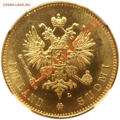 Коллекционные монеты форумчан (золото) - 20 Markkaa 1904 MS-64 (1).JPG