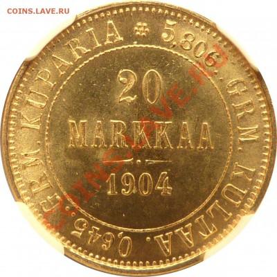Коллекционные монеты форумчан (золото) - 20 Markkaa 1904 MS-64 (2).JPG