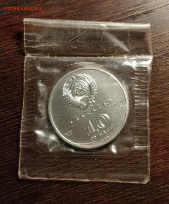 10 рублей 1990 русский балет-пд999-15.55гр-ац в запайке - р1