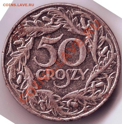 Польша 50 грош 1938 г (железо) до 01.10.11г. в 19.00 - IMAGE0077.JPG