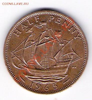 2 пенни 1965, до 30.09.11 22-00мск. - сканирование0324