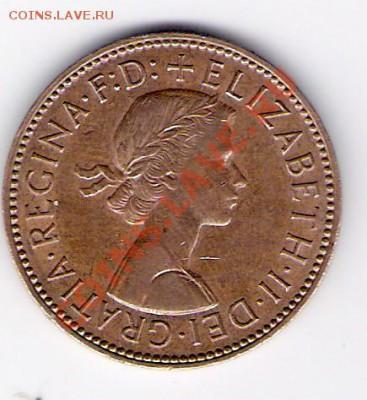 2 пенни 1965, до 30.09.11 22-00мск. - сканирование0325