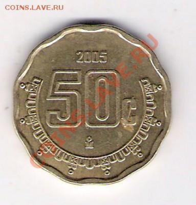 МЕКСИКА 50 сентаво 2005, до 30.09.11 22-00мск. - сканирование0334